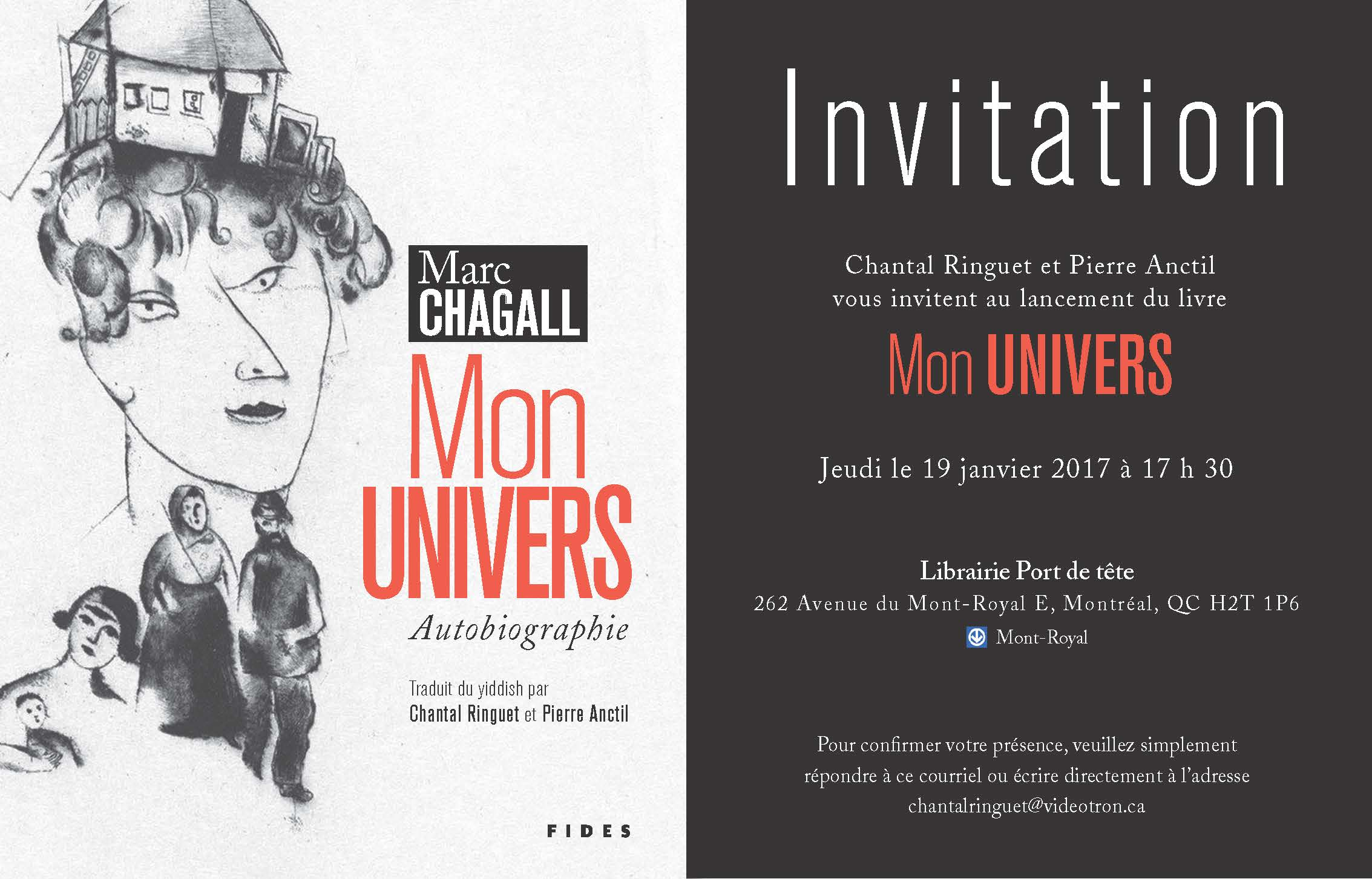 Invitation-MonUnivers_v2